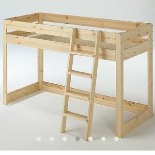 ムジルシリョウヒン(MUJI (無印良品))の無印良品 パイン材ミドルベッド(ロフトベッド/システムベッド)