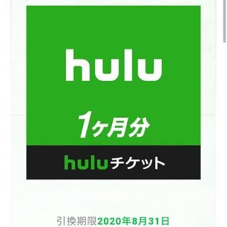 hulu 1ヶ月(その他)