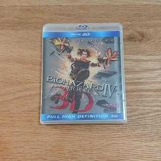 ソニー(SONY)のバイオハザードIV アフターライフ IN 3D Blu-ray(外国映画)
