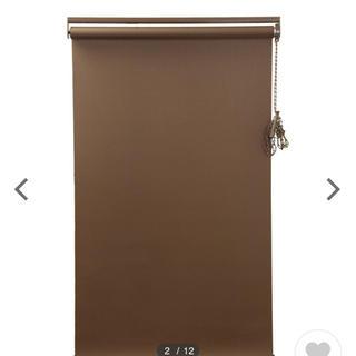 ニトリ(ニトリ)のロールスクリーン  ニトリ ブラウン 茶色 カーテンレール 180×60 遮光(ロールスクリーン)