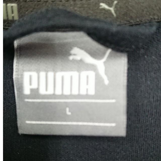PUMA(プーマ)のPUMAジャージ上下 メンズのトップス(ジャージ)の商品写真