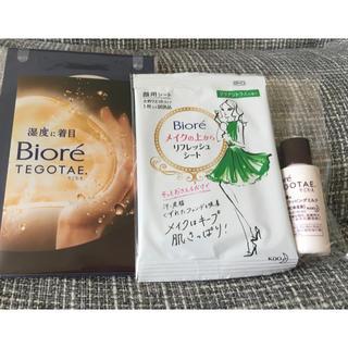 ビオレ(Biore)の化粧品サンプル ビオレ(サンプル/トライアルキット)