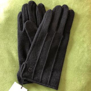 ミラショーン(mila schon)の手袋(手袋)