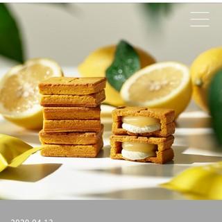 ベイク(beik)のプレスバターサンド 檸檬(菓子/デザート)