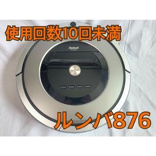 【テンリュウ様専用】iRobot ルンバ 876(掃除機)