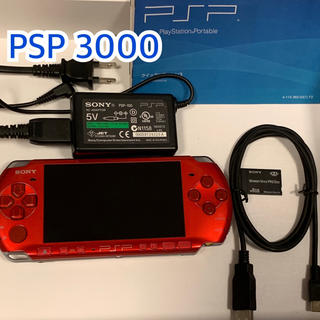 ソニー(SONY)のPSP-3000 メモリースティック付き(携帯用ゲームソフト)