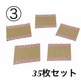 ③メッセージカード マスキングテープ 35枚セット(カード/レター/ラッピング)