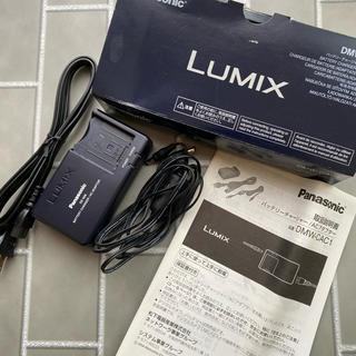 パナソニック(Panasonic)のパナソニックバッテリーチャージャーDMW-CAC1(その他)