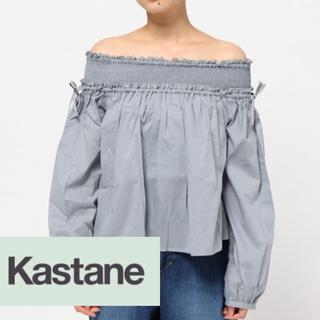 Kastane - kastane■ オフショルダー ブラウス