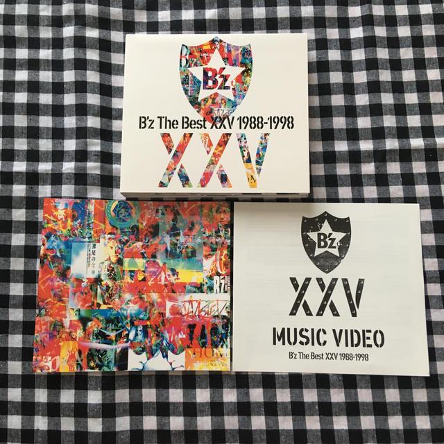 B'z The Best XXV 1988-1998(初回限定盤) エンタメ/ホビーのCD(ポップス/ロック(邦楽))の商品写真