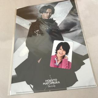 Johnny's - SixTONES 松村北斗 クリアファイル/カード
