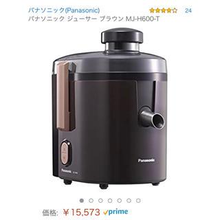 Panasonic - パナソニック ジューサー ブラウン MJ-H600-T