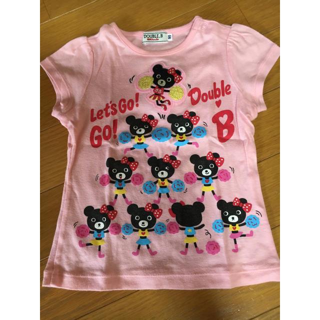 DOUBLE.B(ダブルビー)のミキハウス ダブルB Tシャツ 90センチ キッズ/ベビー/マタニティのキッズ服女の子用(90cm~)(Tシャツ/カットソー)の商品写真