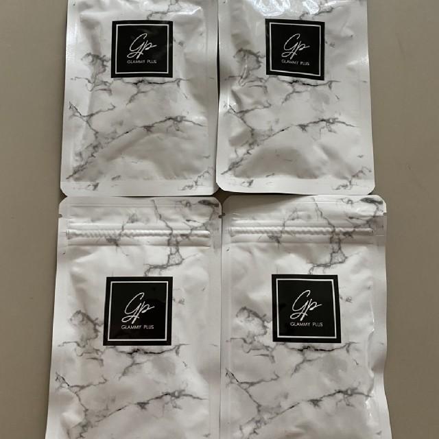 グラミープラス コスメ/美容のボディケア(その他)の商品写真
