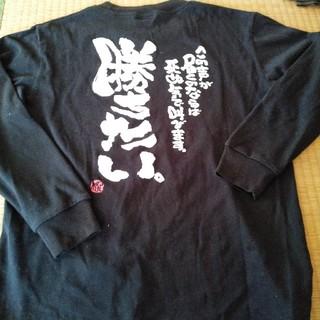 アシックス(asics)のアシックス 長袖 サイズS(Tシャツ/カットソー(七分/長袖))