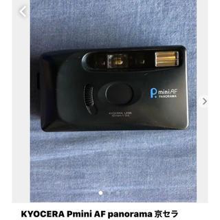 キョウセラ(京セラ)のKYOCERA Pmini AF panorama 京セラ(フィルムカメラ)