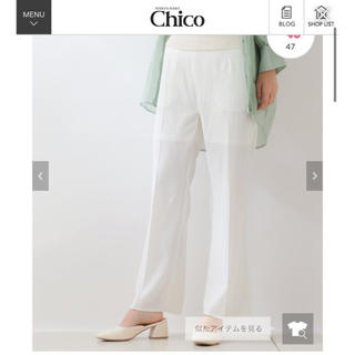 who's who Chico - (新品タグ付き)who's who Chico センタープレスフレアパンツ