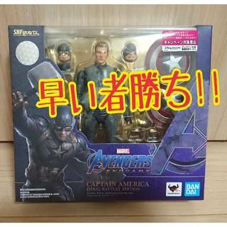 BANDAI - 【新品】S.H.Figuarts キャプテン・アメリカ FINAL BATTLE