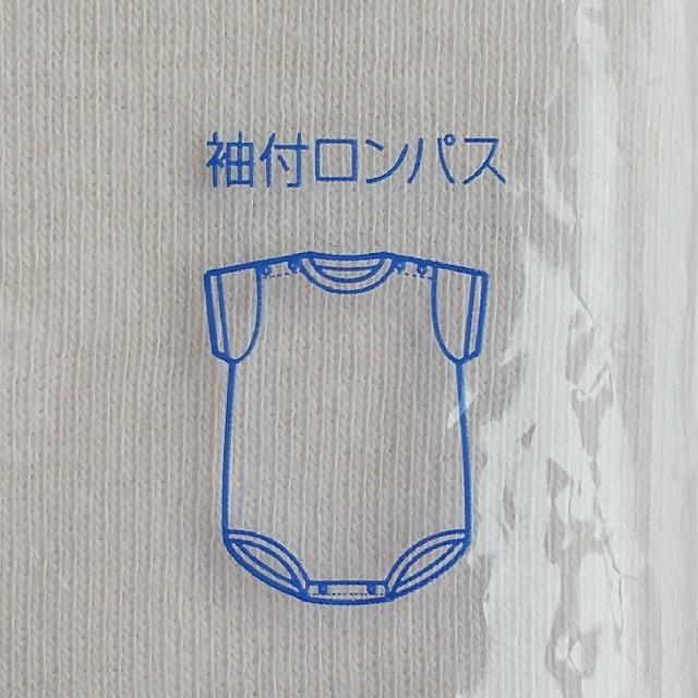 familiar(ファミリア)の新品未使用 ファミリア ベビーグロー 半袖 ロンパース 80 キッズ/ベビー/マタニティのベビー服(~85cm)(ロンパース)の商品写真