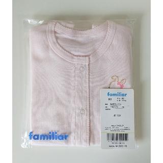 familiar - 新品未使用 ファミリア ベビーグロー 半袖 ロンパース 80