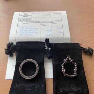 クロムハーツ(Chrome Hearts)のクロムハーツ 指輪 リング 2つセット ダガー タイニー インボス付き(リング(指輪))