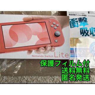 Nintendo Switch - ニンテンドースイッチ ライト コーラル