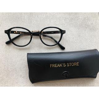 フリークスストア(FREAK'S STORE)の新品未使用 フリークスストア メガネ(サングラス/メガネ)