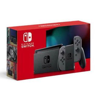 Nintendo Switch - 任天堂 ニンテンドー Switch スイッチ グレー 本体 新品未使用