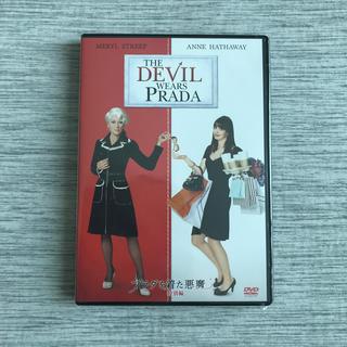 プラダを着た悪魔 <特別編> DVD(外国映画)