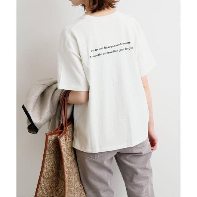 IENA(イエナ)の☺︎値下げ☺︎Le Petit Prince ロゴTシャツ C◆ナチュラル レディースのトップス(Tシャツ(半袖/袖なし))の商品写真