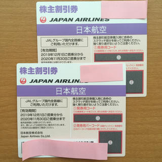 JAL(日本航空) - (新品)日本航空 JAL 2枚
