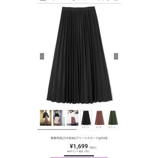 GRL - ロングプリーツスカート