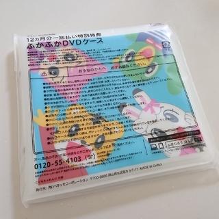 Benesse しまじろう ふかふかDVDケース 非売品(CD/DVD収納)