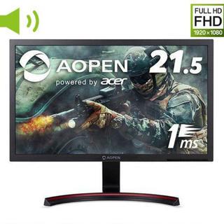 エイサー(Acer)のゲーミングモニター 21.5インチ AOPEN (ディスプレイ)