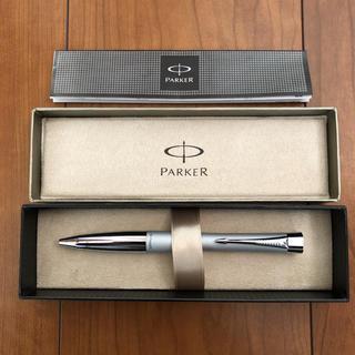 パーカー(Parker)の【新品・未使用】PARKER  アーバン ボールペン(ペン/マーカー)