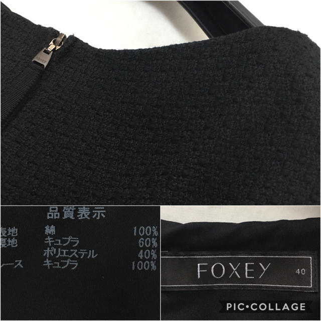 FOXEY(フォクシー)の美品 フォクシー FOXEY ブラック フォーマル  ドレス  ワンピース レディースのワンピース(ひざ丈ワンピース)の商品写真