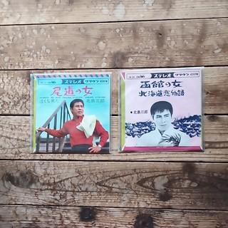 演歌大御所 北島三郎 レコード5枚セット(演歌)