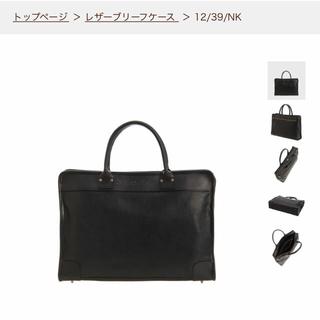 フェリージ(Felisi)のフェリージ 12/39/NK ビジネスバッグ(ビジネスバッグ)