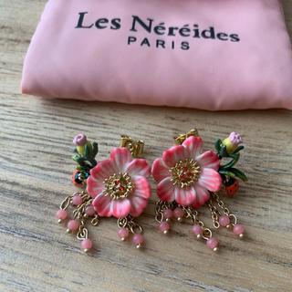 レネレイド(Les Nereides)のレネレイド  ピンク フラワー チェーン ピアス(ピアス)