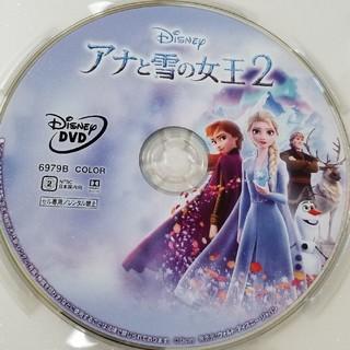 Disney - DVDを透明のケースにいれます。 新品 アナと雪の女王2