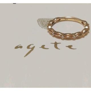 アガット(agete)のアガットK10 透かし ドレス ピンキーリング ドレスリング3号 (リング(指輪))