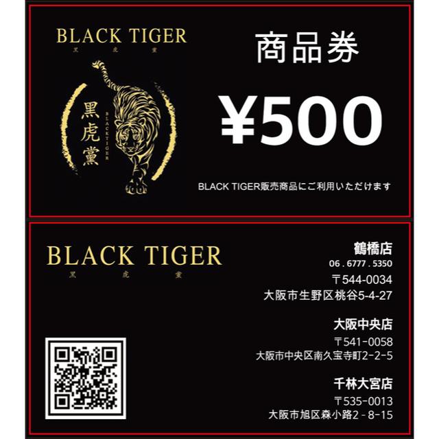 防弾少年団(BTS)(ボウダンショウネンダン)のBTS7thカップホルダー3種類+紙スローガン+商品券3枚 エンタメ/ホビーのタレントグッズ(アイドルグッズ)の商品写真