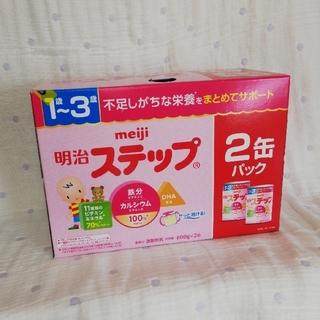 メイジ(明治)の明治 ステップ 800g×2缶パック (その他)