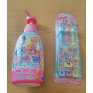 バンダイ(BANDAI)の人気スタートゥインクル  プリキュア☆新品歯ブラシ3本&中古空のシャンプーボトル(歯ブラシ/歯みがき用品)