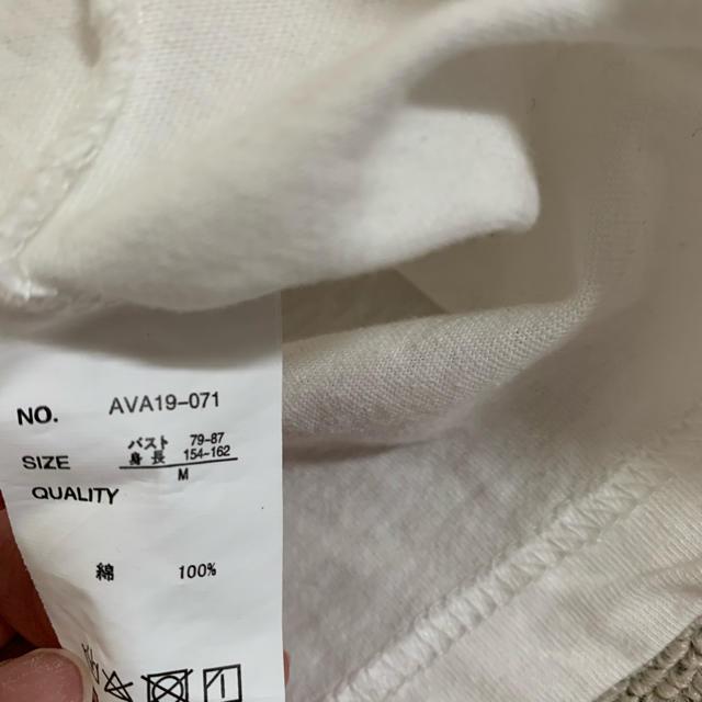 トップス レディースのトップス(Tシャツ(長袖/七分))の商品写真