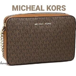 Michael Kors - 新品正規品♡MICHAEL KORSマイケルコース♡ショルダーバッグブラウン