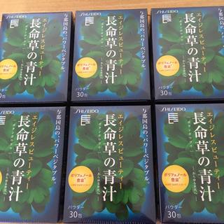 シセイドウ(SHISEIDO (資生堂))の資生堂 長命草 パウダー6箱(180本)新品、未開封(青汁/ケール加工食品)