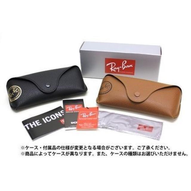Ray-Ban(レイバン)の新品正規品 レイバン RB2180F 6166/13 ベージュ サングラス レディースのファッション小物(サングラス/メガネ)の商品写真