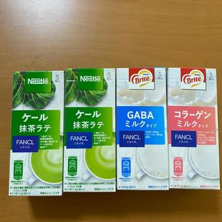 ファンケル(FANCL)のファンケル ケール抹茶ラテ、コラーゲルミルク4つセット(青汁/ケール加工食品)