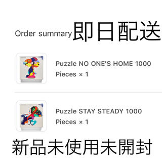 SNOOPY - 即日配送 kaws パズル 2種類セット puzzle